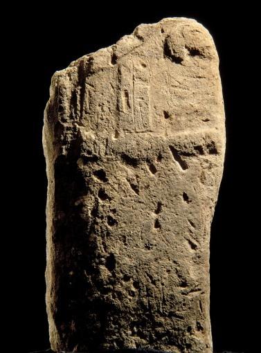 Statue-menhir, provenant de Saint-Léonce (Cne de Combret)