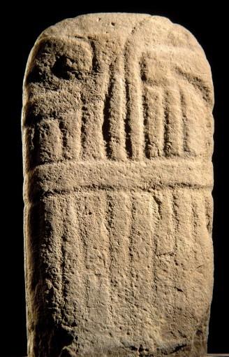 Statue-menhir, provenant de Saint-Maurice-D'orient (Cne de Laval Roquecézière)
