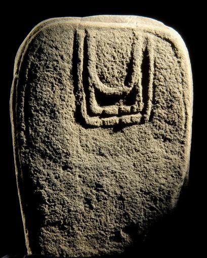 Statue-menhir, provenant de Tauriac (1)