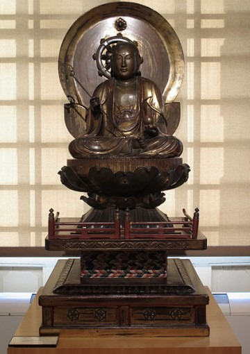 Bodhisattva Jizô