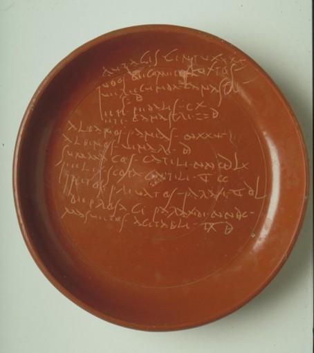Bordereau de cuisson en latin – La Graufesenque (Millau)
