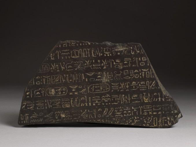 Edit de Ptolémée III