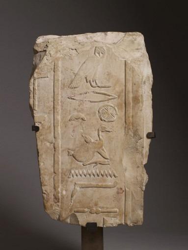 Stèle du vizir Nespakachouty