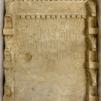 Stèle sud-arabique