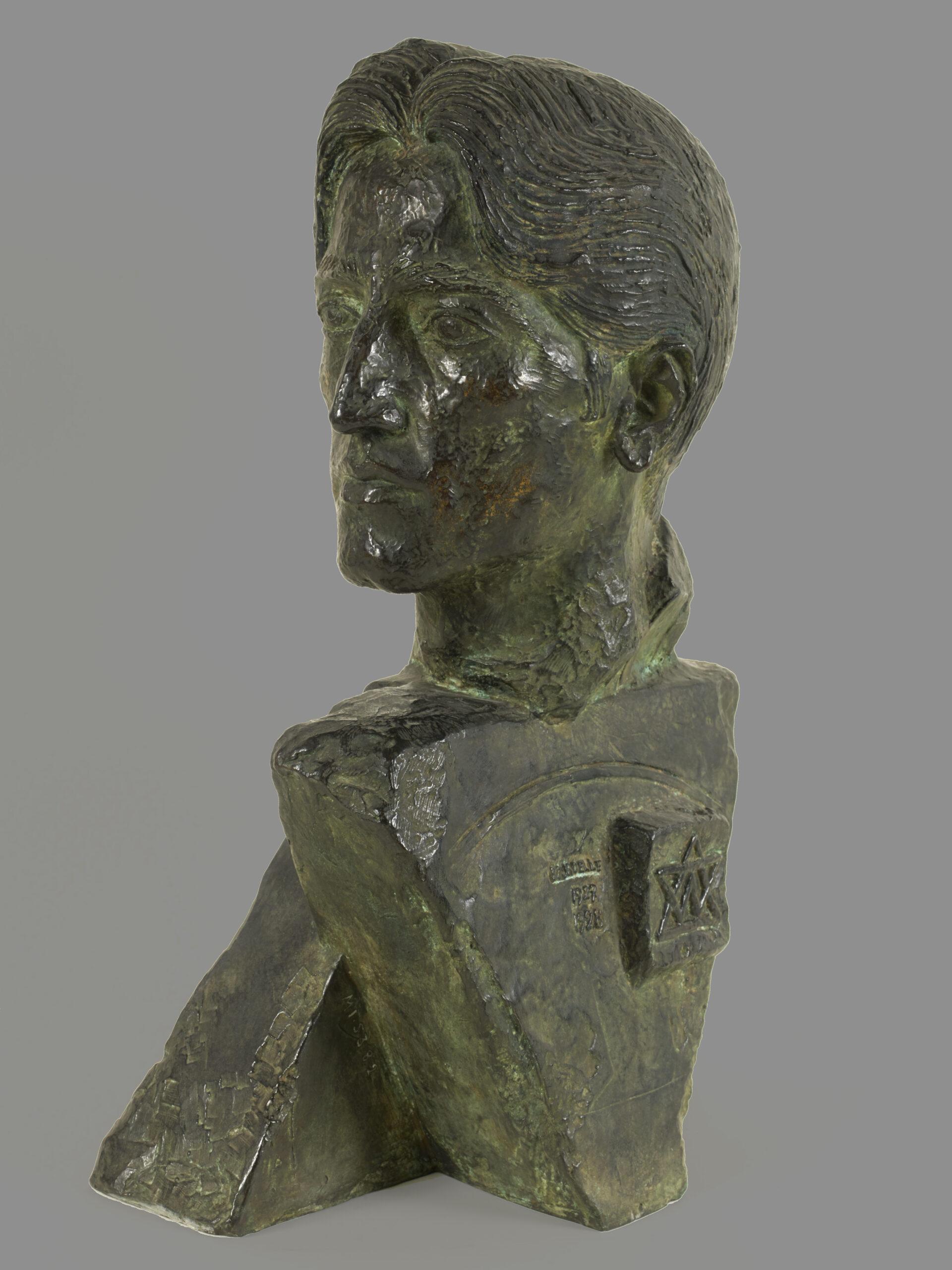 Buste de Krishnamurti