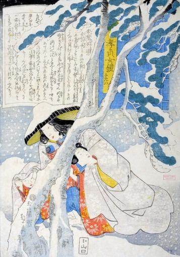 La fuite de Tokiwa Gozen et ses fils